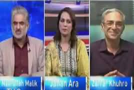Live With Nasrullah Malik (Discussion on Current Issues) – 16th March 2018