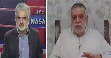 Live With Nasrullah Malik (Discussion on Current Issues) – 7th October 2017