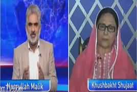 Live With Nasrullah Malik (Farooq Sattar Ki Giraftari) – 18th March 2017