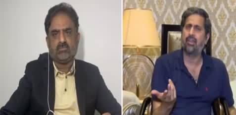 Live with Nasrullah Malik (Future of Jahangir Tareen Group) - 25th September 2021