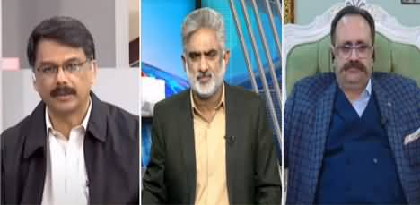 Live with Nasrullah Malik (Future of PDM?) - 31st January 2021
