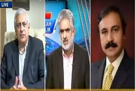 Live With Nasrullah Malik (Future of PMLN) – 3rd May 2019