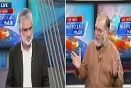 Live With Nasrullah Malik (Ghazwa e Hind Ka Aghaz) – 17th August 2019