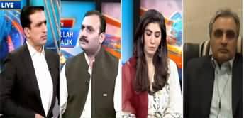 Live With Nasrullah Malik (Govt's Corona Policy) - 13th June 2020