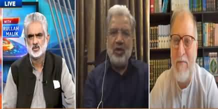 Live With Nasrullah Malik (Govt Vs Opposition) - 26th September 2020