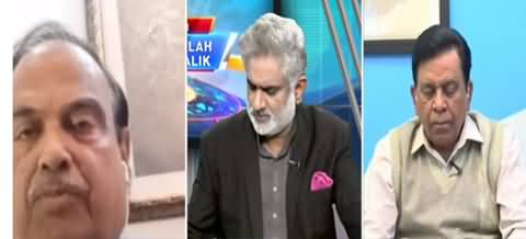 Live with Nasrullah Malik (Govt Vs Opposition) - 7th March 2021