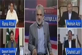 Live With Nasrullah Malik (Hakumat Kamzoor) – 6th October 2017