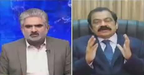 Live With Nasrullah Malik (Hakumat Maidan Mein) – 29th December 2017