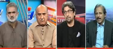Live With Nasrullah Malik (How Will Govt Handle Dharna?) - 1st November 2019