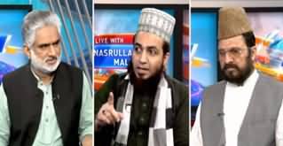 Live With Nasrullah Malik (Imam Hussain, Haq Ki Alamat) - 8th September 2019