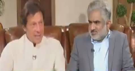 Live With Nasrullah Malik (Imran Khan Exclusive Interview) – 20th October 2017