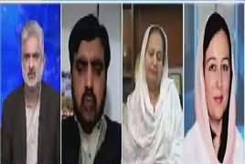Live With Nasrullah Malik (Imran Khan Ke Ilzamat) – 20th April 2018