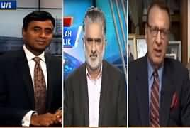 Live With Nasrullah Malik (Imran Trump Meeting) – 20th July 2019