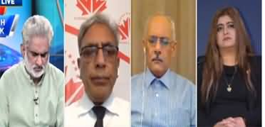 Live With Nasrullah Malik (Indian Aggression in Kashmir) - 28th June 2020