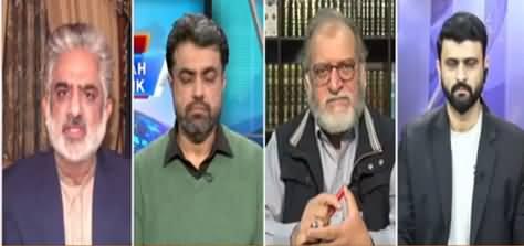 Live with Nasrullah Malik (Inflation Increasing) - 23rd January 2021