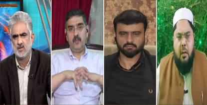 Live With Nasrullah Malik (Is Govt Afraid of PDM?) - 25th October 2020