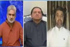 Live With Nasrullah Malik (Is PTI Satisfied With JIT) – 9th June 2017