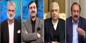 Live With Nasrullah Malik (Ishaq Dar Ka Ghar Panahgah) - 8th February 2020