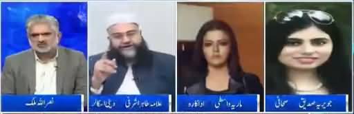 Live with Nasrullah Malik (Islam, Jahaiz Aur Samaj) - 29th December 2018