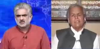 Live With Nasrullah Malik (Javed Hashmi Exclusive Interview) – 13th April 2018