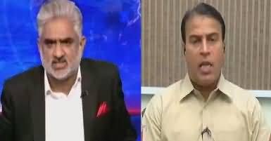 Live With Nasrullah Malik (Karachi And Crimes) – 3rd February 2017