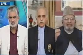 Live With Nasrullah Malik (Kashmir Mein Bharat Ka Zulm) – 3rd August 2019