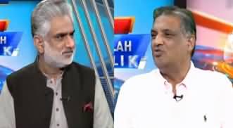 Live With Nasrullah Malik (Kia NAB Aa Raha Hai?) - 13th September 2019