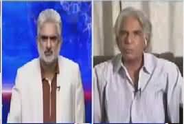 Live With Nasrullah Malik (Kia Nawaz Sharif Ki Siasat Khatam) – 29th July 2017