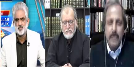 Live with Nasrullah Malik (Kia PDM Jalsa Kar Paye Gi) - 27th November 2020
