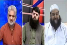 Live With Nasrullah Malik (Kia Qurbani Farz Hai?) – 11th August 2019