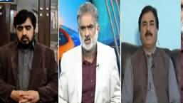 Live with Nasrullah Malik (KP Governance Issues) - 4th January 2020