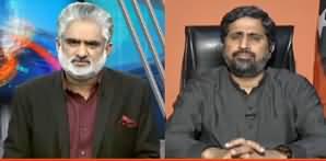Live With Nasrullah Malik (Lockdown Ka Option?) - 21st March 2020