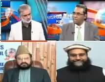 Live With Nasrullah Malik (Madaris Ke Talba Ki Haalat e Zaar) - 25th January 2020