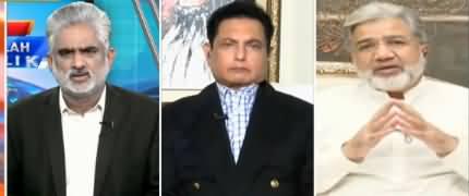 Live With Nasrullah Malik (Maulana Fazlur Rehman Dharna) - 12th October 2019