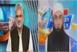 Live With Nasrullah Malik (Maulana Tariq Jameel) – 17th May 2019