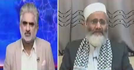 Live With Nasrullah Malik (Mazhabi Taqseem) – 17th December 2017