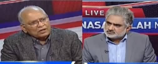 Live with Nasrullah Malik (Memorable Interview With Late Mushahid Ullah Khan) - 19th Feb 2021