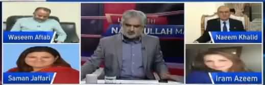 Live With Nasrullah Malik (MQM Tanzeemi Bohran) - 22nd October 2017