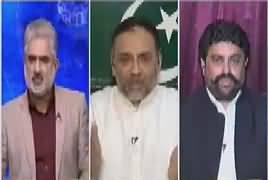 Live With Nasrullah Malik (Mustafa Kamal Ke Inkishafat) – 11th November 2017