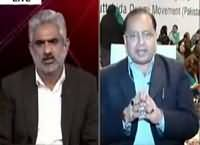 Live With Nasrullah Malik (NAB in Action) – 20th February 2016