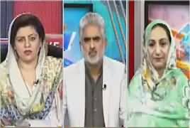 Live With Nasrullah Malik (NAB Khatam Karne Ka Mutalba) – 26th April 2019