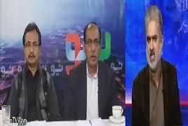 Live With Nasrullah Malik (Naqeeb Mehsud Ka Qatal) – 19th January 2018