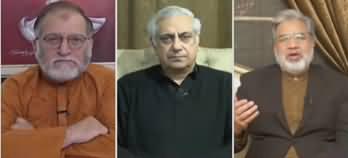 Live With Nasrullah Malik (Nawaz Ke Baad Zardari Ki Baari?) - 16th November 2019