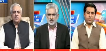 Live With Nasrullah Malik (Nawaz Sharif's Health) - 26th October 2019