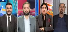 Live With Nasrullah Malik (Nawaz Sharif's Health Issue) - 14th December 2019