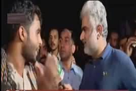 Live With Nasrullah Malik (Nawaz Sharif's Rally) – 11th August 2017