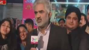 Live With Nasrullah Malik (New Year, Old Issues) – 1st January 2017