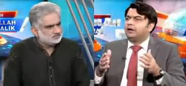 Live With Nasrullah Malik (Now Students Will Earn Through IT) - 8th December 2019