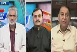 Live With Nasrullah Malik (One Year of PTI Govt) – 18th August 2019