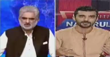 Live With Nasrullah Malik (Pakistan Vs India) – 17th June 2017